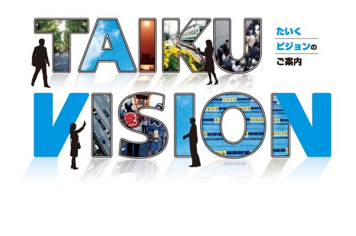 taikuvision_logo